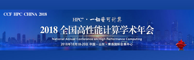 HPC China