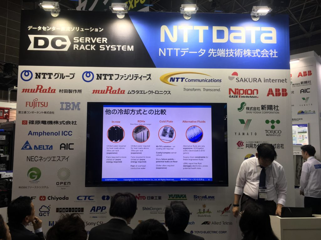 Data Center Expo Spring 2018 (Chiba, Japan)