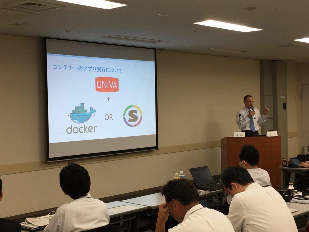PC Cluster Consortium (Tokyo) Participation