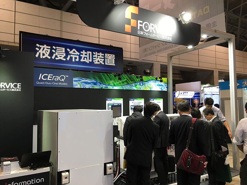 Data Center Expo Fall 2018 in Chiba Japan