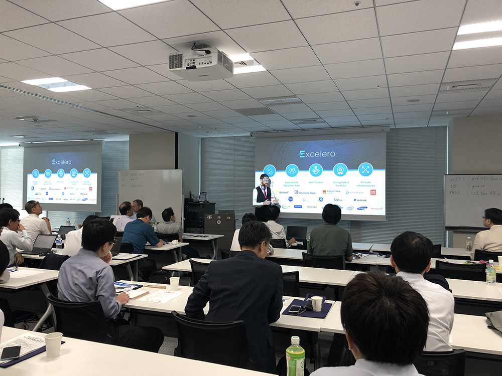 NVMe Seminar