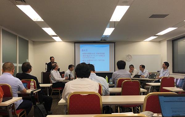 Quanta Smart Medicine Symposium
