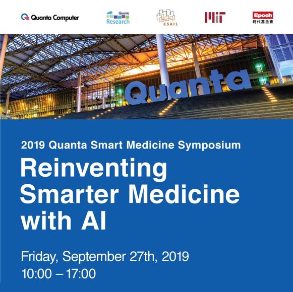Quanta Smart Medicine Symposium in Taipei, Taiwan
